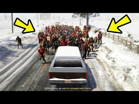 GTA 5 - ПРОЛОГ с ЗОМБИ АПОКАЛИПСИСОМ! Миссии по ДРУГОМУ! Как ЭТО ВЫГЛЯДИТ?!