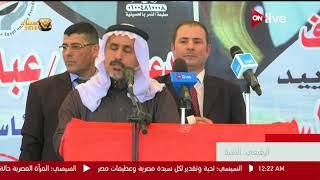 سلامة الرقيعي: الشرقية منطلق لتأييد الرئيس عبد الفتاح السيسي