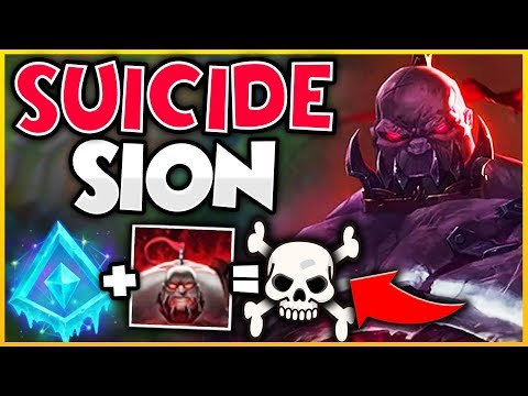 WTF?! THE NEW INTING SION STRATEGY?! LEGIT WIN EVERY LANE WITH THIS STRAT! - League of Legends