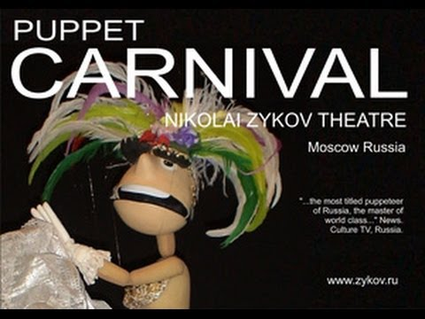 Download PUPPET CARNIVAL, marionette performance