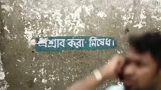 মুরগি কই? | Polash | Comedy scene | Bangla Funny Natok | 2020 | @ZiaulHoquePolash / mp4 video