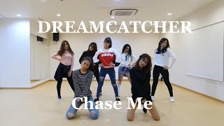 Dreamcatcher(드림캐쳐) Chase Me dance cover by GO$$IP