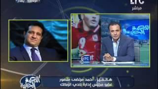 فيديو.. أحمد مرتضى منصور: لاعبو الزمالك قادرين على الفوز