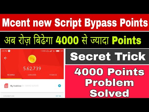 Mcent browser New Online script Increase 4000+ point Problem