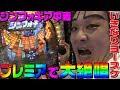 フリューゲル の 虹 mp3 色