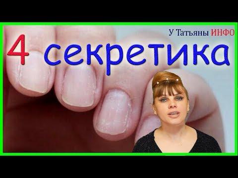 Почему ногти от лака болят ногти
