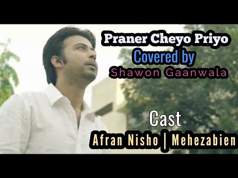 Praner Cheye Priyo | Afran Nisho | Mehezabien | Shawon Gaanwala | Bangla Music Video 2018