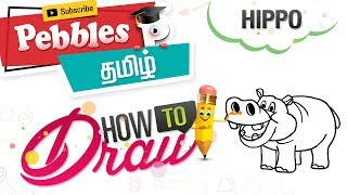 How to Draw a Hippo Step by Step Easy for Beginners/Kids – Simple Hippos Drawing Tutorial