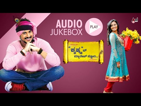 Krishnan Marriage Story | Audio JukeBox | Feat.Ajai Rao,Nidhi Subbaiah| New Kannada