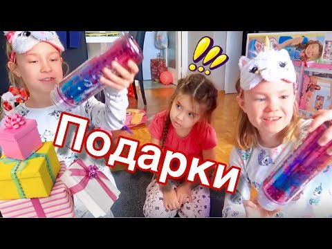 ПОДАРКИ НА Новый Год 2019 /СУПЕР ПОДАРКИ / ТАКОГО МЫ НЕ ОЖИДАЛИ /