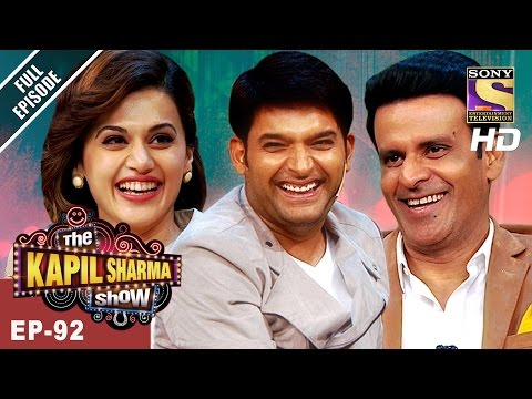 Thumbnail: The Kapil Sharma Show - दी कपिल शर्मा शो -Ep -92 - Manoj And Taapsee In Kapil's Show - 25th Mar 2017