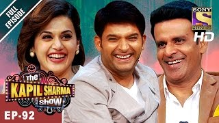 The Kapil Sharma Show - दी कपिल शर्मा शो -Ep -92 - Manoj And Taapsee In Kapil