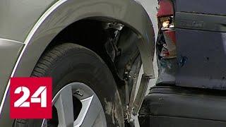 Смотреть видео Аварии-призраки: что за фантомы атаковали дороги Волгограда - Россия 24 онлайн
