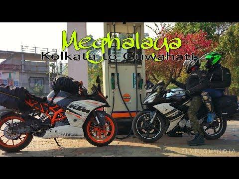MEGHALAYA PART 1//KOLKATA TO GUWAHATI//DAY-1 & DAY-2