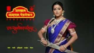 rajeshahi advt. jagannath gangaram pednekar jewellers