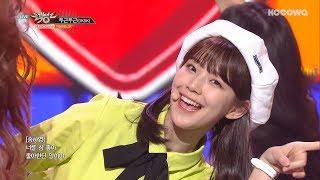Fromis9 - DKDKㅣ프로미스나인 - 두근두근 [Music Bank Ep 937]