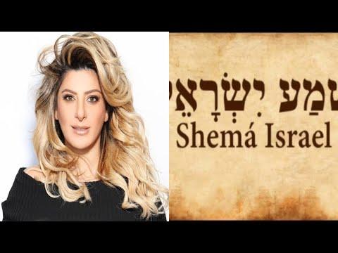 Sarit Hadad - לשמוע ישראל
