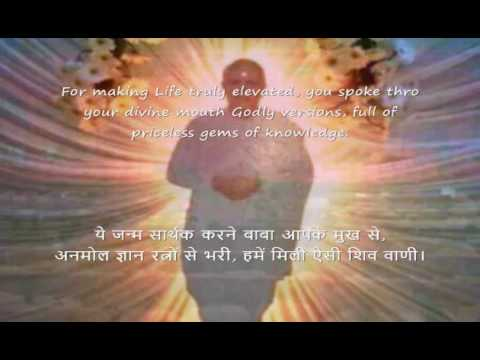 TU Dip Stambh Baba - Beautiful MarathiSong - Subtitles in English & Hindi - BK Meditation.