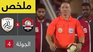ملخص مباراة الرائد والشباب في الجولة 4 من دوري كأس الأمير محمد بن سلمان للمحترفين