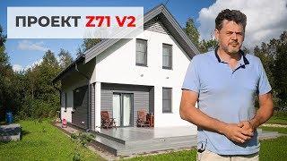Дом по проекту Z71 v2 — интерьер IKEA в доме с мансардой