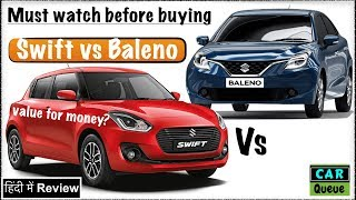 Swift 2018 vs Baleno | New 2018 Swift Vs Baleno Comparison Review and Features