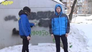 ЛДПР в Барнауле объявила войну дилерам «спайса»