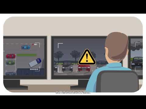 Radar In Surveillance: Minimize False Alarms (TW Subtitles)