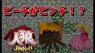 ピーチ姫がピンチ!?マイクラマップで殺し合うマリオ人狼!
