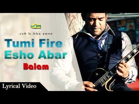 Tumi Fire Esho Abar by Balam | Bangla New Song 2017 | Official lyrical Video
