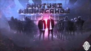 Phuture Noize - Freedom (Radio Edit) [Phuture Propaganda]