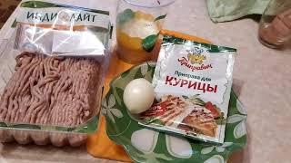Делаю пирог с мясом и пеку вкусный хлеб Это искушение Пирогсмясом Вкусныйхлебпекуискушение