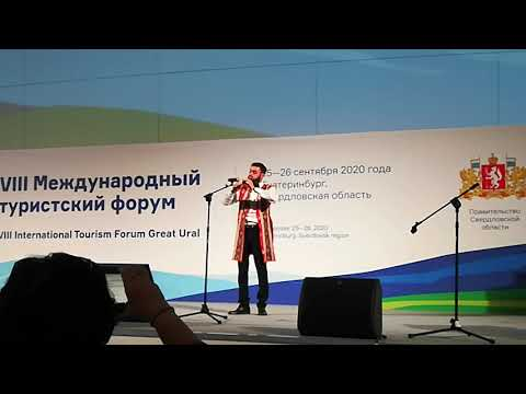 Армянский Дудук звучит в Ельцин центре (Ани Армения)