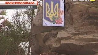 Вбиту родину знайшли у лісі на Івано-Франківщині(, 2014-12-17T20:14:28.000Z)