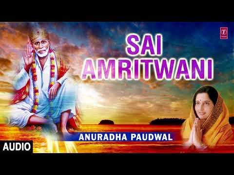 Sai Amritwani by Anuradha Paudwal || Telugu Devotional Video Song
