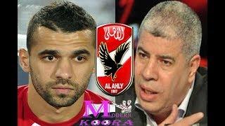 احمد شوبير يوجه رسالة نارية الى عبد الله السعيد بعد فضيحة مباراة اهلى جدة و الاتفاق