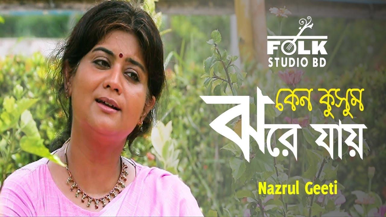 Keno Fote Keno Kusum Jhore Jay ft. Satarupa Roy Kar | Nazrul Geeti | Folk Studio BD