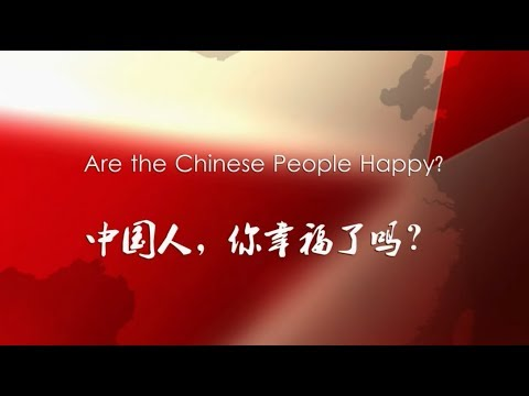 China's Challenges E02: Are the Chinese People Happy?