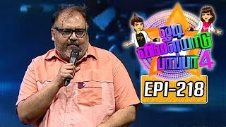 Odi Vilayadu Pappa 4 17-06-2016 – Kalaignar tv Show 17-06-16 Episode 218