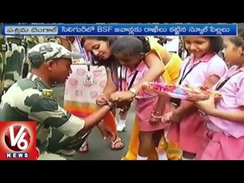 School Children Tie Rakhi To Soldiers In West Bengal | Raksha Bandhan | V6 News