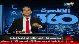 أحمد سالم: تجنيد البنات .. ال 1/2 إشاعة!