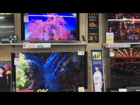 Japanese LED TV market Tokyo-Japan