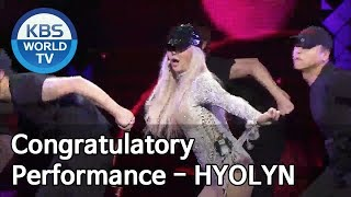 Congratulatory Performance - Hyolyn [2018 KBS Drama Awards/2018.12.31]