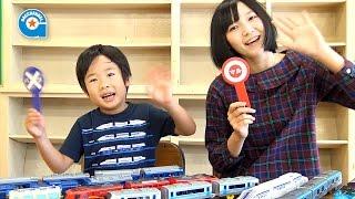 鈴川さんとプラレール目隠しクイズ対決!!【がっちゃん】 thumbnail