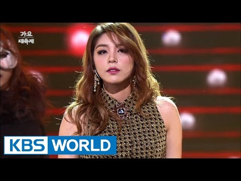 Ailee - Don't Touch Me [2014 KBS Song Festival / 2015.01.14]