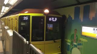 【ぎんざせん】東京メトロ銀座線1000系(特別仕様車)@表参道駅