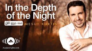 Mesut Kurtis - In the Depth of the Night | مسعود كرتس - في جوف الليل | Official Audio