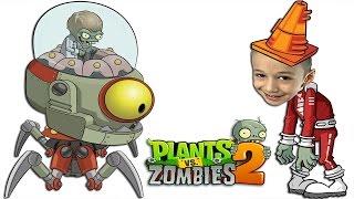 Plants vs Zombies 2 Растения против Зомби 2 ЗомБосс Далекое Будущее ZOMBOSS battle Far Future