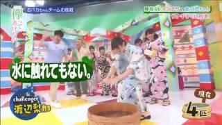 欅坂46 渡辺梨加 欅ってかけない? 浴衣.