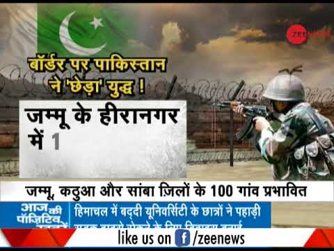Pakistan violates ceasefire along LoC in J&Ks Uri sector