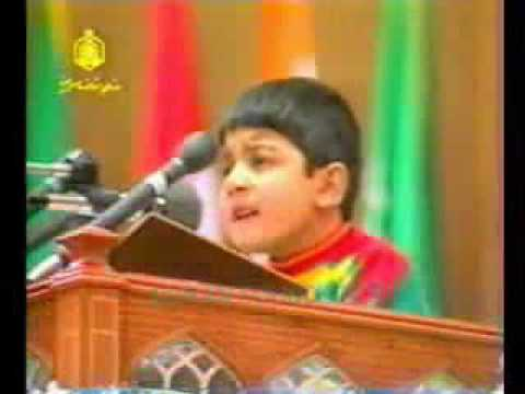 Beautiful Voice of Irani Kid, Reciting Holy Quran